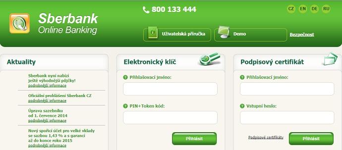 Www Sberbank Online